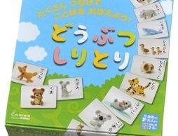 【news】言葉やひらがなを覚え始めのお子さんに最適なゲームが登場!