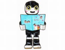 【親子で体験】ロボットが読み聞かせ!未来のエコライフ住宅