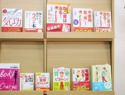 ねこ背の日本二大カリスマ講師による、子供のねこ背を治すセミナー