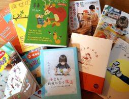 絵本がもっと楽しくなる!面白い「絵本ガイドブック」5選!