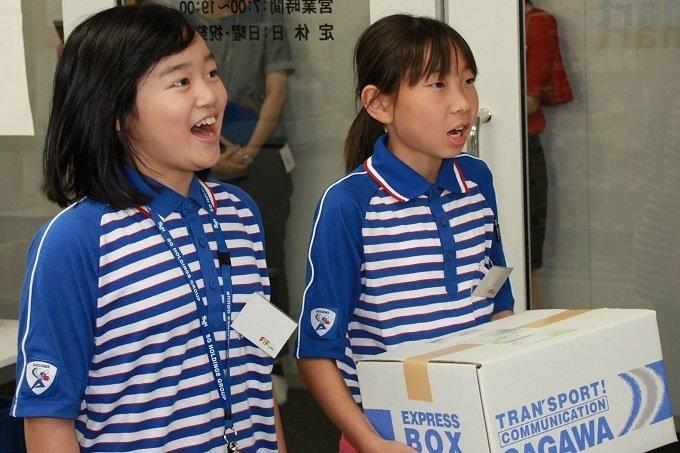 【news】佐川急便の職業体験プログラム『物流の最前線』を体験しよう!