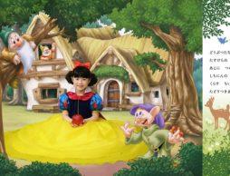 ディズニーの名作第二弾!『白雪姫』