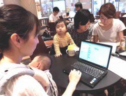 【news】ママのためのプログラミング「予習サロン」スタート!~2020年 全国小学校必修化にむけて~