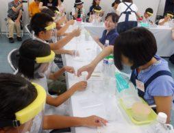 夏休み子ども化学実験ショー2017