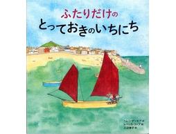 【今週の今日の1冊】海だ!プールだ!夏がやってきた!