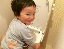 トイレトレーニングおむつバイバイ