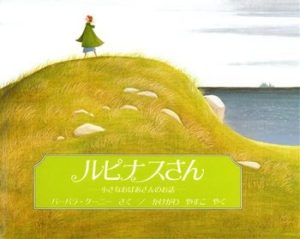 【お知らせ】「Felice」(フリーペーパー)7月号からイソザキ編集長の記事が掲載!