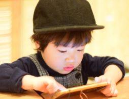 【news】世界中で人気!発達障害の子どもを支援するスマホアプリに新作登場