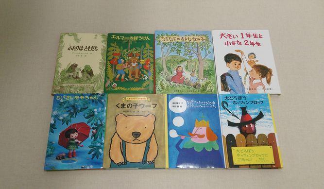 【入園・入学 読み物】幼年童話を徹底分析! ひとり読みにおすすめなのは?親が読んであげるのにおすすめなのは?