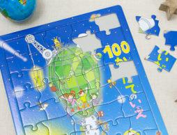 パズルでも楽しめるよ!「100かいだてのいえ」シリーズ