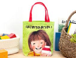 どの子とおでかけしようかな♪ 大好きな絵本がおつかいバッグに!