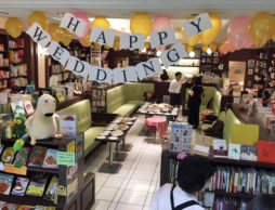 日本初の書店婚