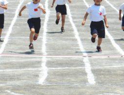 足が速くなるコツ 遊びながら「走る」練習法