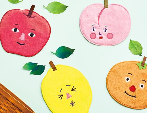 【tupera tupera×フェリシモ】酸っぱいれもんさんも、りんごさんも、みんなもぎたて!ミニタオル