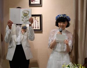 結婚式の引き出物に絵本!
