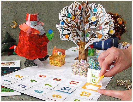 【クリスマス】エリック・カールのクリスマス絵本がアドベントカレンダーに!!