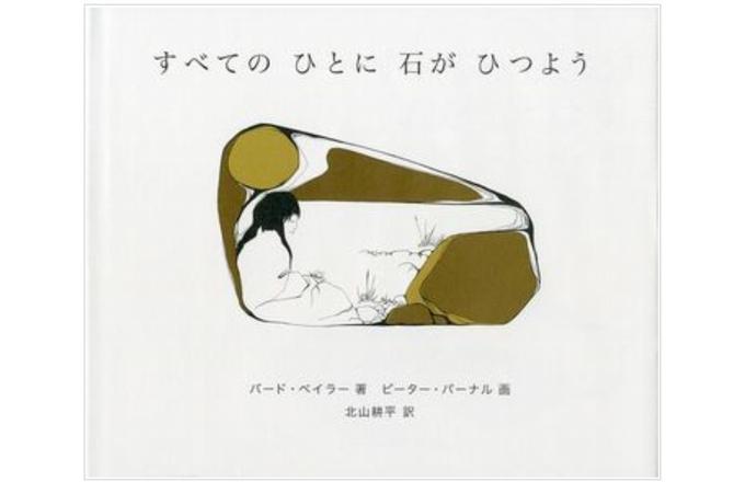 【お知らせ】イソザキ編集長、朝日新聞 連載「効く絵本 たぬき書房」が掲載