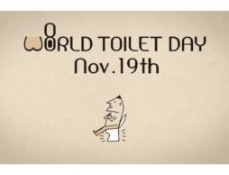 【news】11/19は「世界トイレの日」トイレがあるのは当たり前?