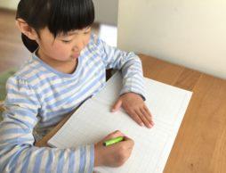 【news】受験に効く!?子どもを爆発的に伸ばせる語録集が新発売