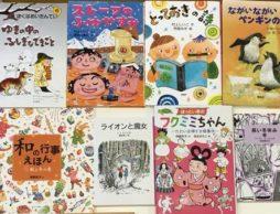 小学生の冬休みの読書におすすめの本、学年別セレクト!