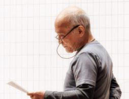 【展覧会】谷川俊太郎展 TANIKAWA Shuntaro@東京オペラシティ アートギャラリー 2018年1月13日から開催
