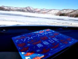 【絵本と旅に出よう】南極めざして大冒険しよう!vol.5
