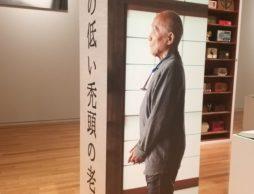 【体験news】こんな展覧会見たことない!?丸裸の谷川俊太郎展@東京オペラシティ アートギャラリー