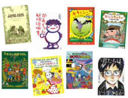 【ランキング】2017年によく売れた児童書は?ランキングBEST30を発表します!!