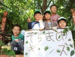 【news】春の子ども専門体験型ツアーが1月24日申込受付開始! 化石発掘・屋久島大冒険キャンプなど全81種類も!