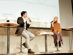 木村カエラさんと絵本ナビ代表カナガキの対談イベント@築地本マルシェ