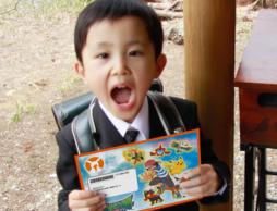 【news】入園・入学を大好きなキャラクターがお祝い! 子どもの新生活を応援する『手紙』2月23日受付開始