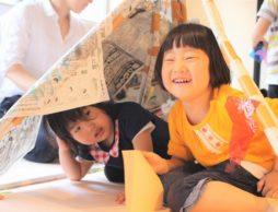 【news】「絵本の中の主人公になろう」未就学児向けのあそび場が登場!2月25日(日)に開催