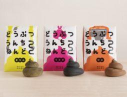 「どうぶつうんちねんど」子どもが大好き!うんちを作る専用粘土登場!!