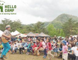 【news】親子で楽しむ野外フェスティバル「mammoth HELLO CAMP」5月12日(土)・13日(日)@山梨・富士西湖