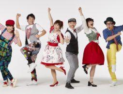 5月13日は親子で音楽を楽しもう!「ファミリーコンサート」と「童謡コンサート」昼と夜同時開催!