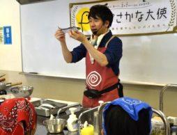 【news】知ってる?「パパさかな大使」プロジェクト!親子で魚料理に挑戦!