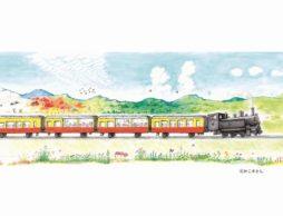 【news】小湊鐵道から緊急企画「かこさとしさん、喜びをありがとう!」展覧会のお知らせ