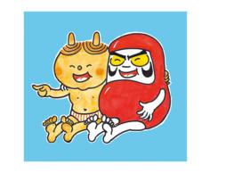 【展覧会】かこさとしのひみつ展ーだるまちゃんとさがしにいこうー@川崎市市民ミュージアム  2018/7/7~9/9