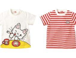【news】ノンタンといっしょ!「赤ちゃん版ノンタン」の「半袖Tシャツ」が新発売
