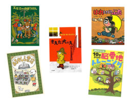 【ランキング】5月の児童書売上ランキングBEST10は?