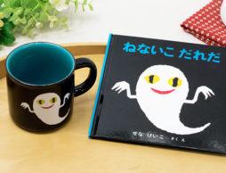 【ランキング】今週のグッズ売上ランキングBEST10は?(2018/6/11~6/17)