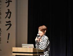 絵本ナビ編集長イソザキが登壇!市立図書館開館30周年記念講演会「絵本のチカラ!」