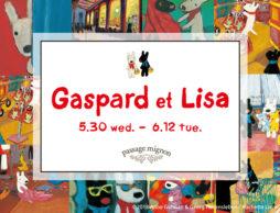 【news】期間限定!リサとガスパール×「パサージュ ミニョン」全国39店舗でポップアップショップ展開