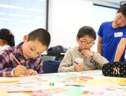 【news】7/23(月)小学生のための「お金の学校」特別授業