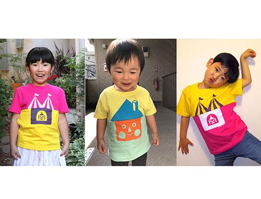 tupera tuperaデザイン「家Tシャツ」を着こなす♪おしゃれキッズ写真大集合!