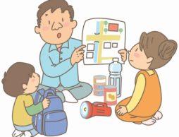 【news】子育てママパパの防災意識調査では、6割の家庭で災害時の安否確認方法が未定?!