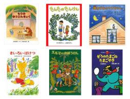 【子どもの読書Q&A】小学校2年生ママからのお悩み 本に興味がない子に、読書の面白さを伝えるには?