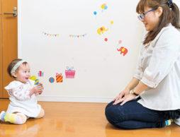 【レッグウォーマー】 赤ちゃんの足を紫外線から守る
