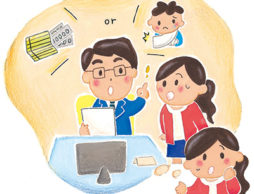 【MONEY講座】 学資保険と子供保険は違う物?