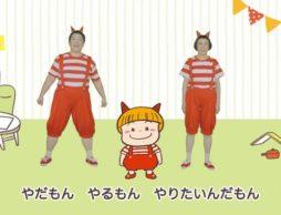 イヤイヤ期の子どもたちとママパパを応援!「おにのこ にこちゃん」デビュー記念イベント9/17(月・祝)開催